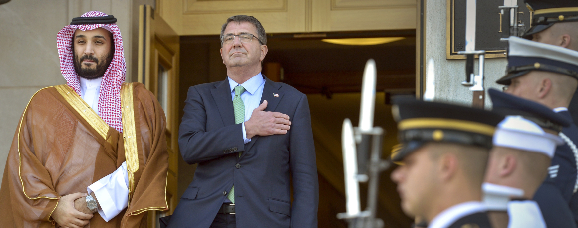 Secretary of Defense Ash Carter places his hand over his heart as the National Anthem is played during an honor cordon welcoming the Minister of Defense of Saudi Arabia Mohammad bin Salman Al Saud to the Pentagon for a meeting May 13, 2015. DoD Photo by Glenn Fawcett (Released)